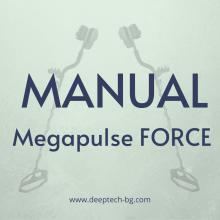 Megapulse FORCE - English Manual