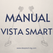 Vista Smart - English Manual