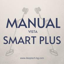 Vista Smart Plus - English Manual