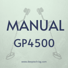 GP4500 - English Manual